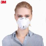Respirador 3m N95 Modelo 8210v Tapabocas Filtro