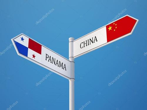 Envios De China A Panama Aereo Y Maritimo