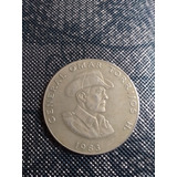 Para Coleccionista. Moneda General Omar Torrijos Herrera